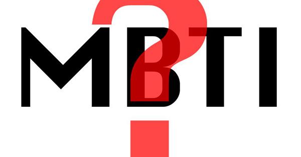 Trắc nghiệm tính cách MBTI là gì?